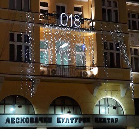 Šta to slavi Leskovac ( I da li smo uopšte u Leskovcu)? – FOTO VEST