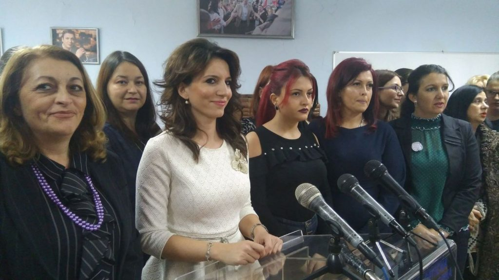 Forum žena SNS: Mi smo jake, samosvesne, žene velikog srca!