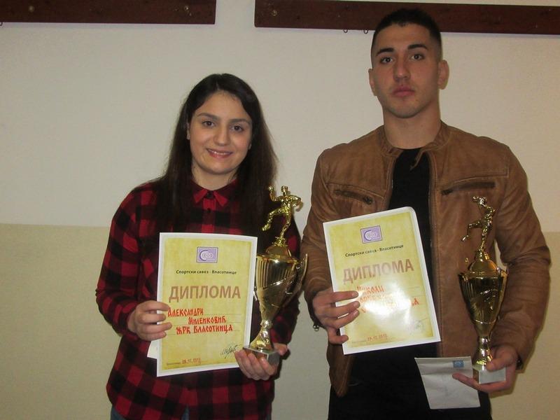 Aleksandra i Nikola sportisti godine u Vlasotincu