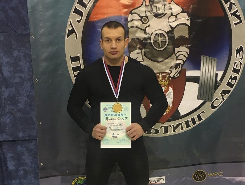 Dušan Savić niže nastavlja da niže rekorde