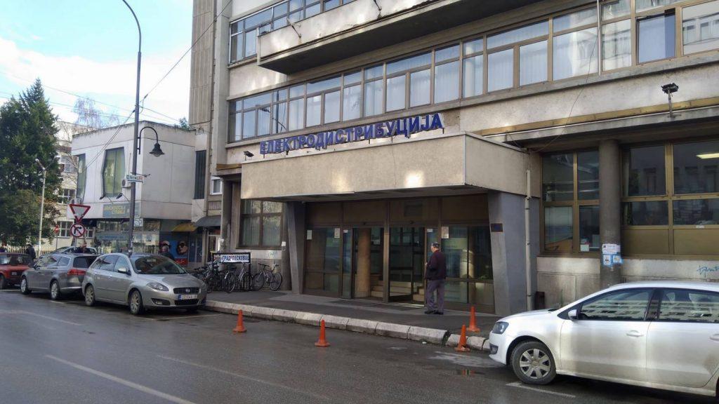 KOBNA GREŠKA Leskovčanin koji je preminuio u prostorijama EPS-a bio greškom zadužen sa preko pola miliona