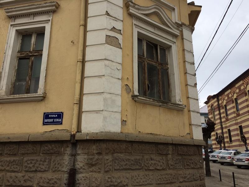 """""""Manetova kuća"""" postaje Gradska kuća"""