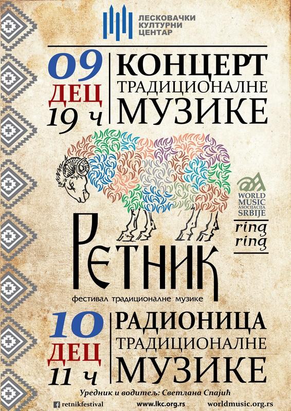 """Festival tradicionalne muzike """"Retnik"""" prvi put u LKC-u"""