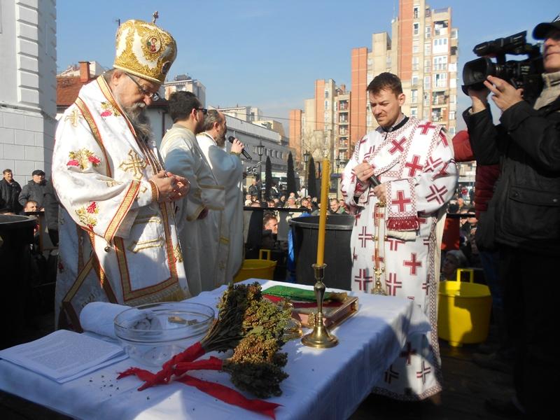 Bogojavljanski krst okupan u 150.000 dinara