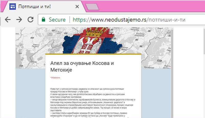 DSS Leskovac optužuje SNS za predaju Kosova i Metohije