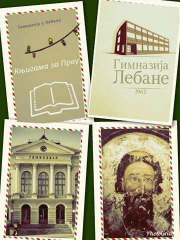 Lebanski gimnazijalci prikupljaju knjige za drugare iz Kragujevca