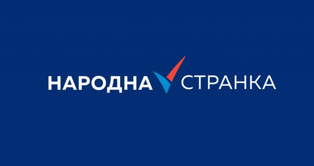 """Narodna stranka o privatizaciji Niš ekspresa i """"masnim poslovima"""""""