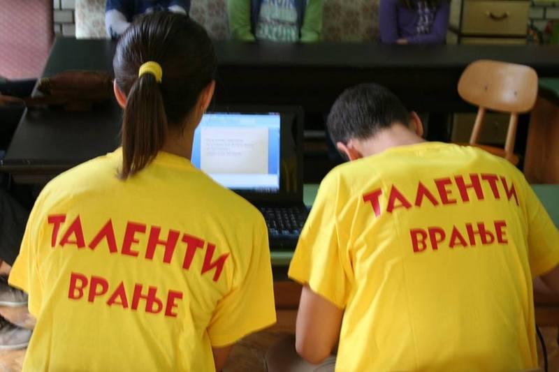 Raspisan konkurs za najbolju priču i pesmu o Vranju