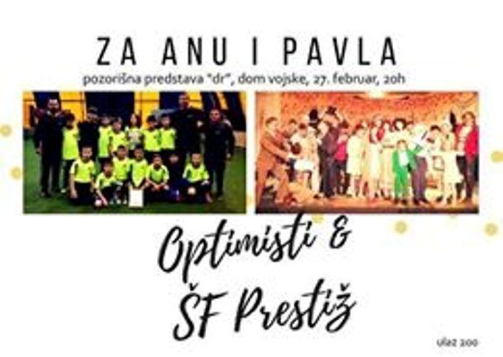 Fudbaleri i glumci večeras organizuju humanitarnu pozorišnu predstavu za Anu i Pavla