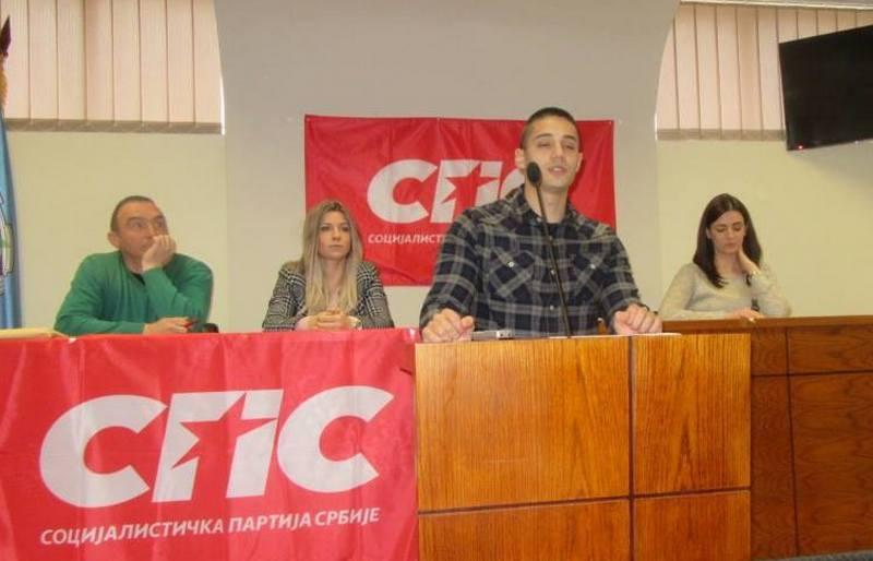 Milutin Nikolić novi predsednik mladih vlasotinačkih socijalista