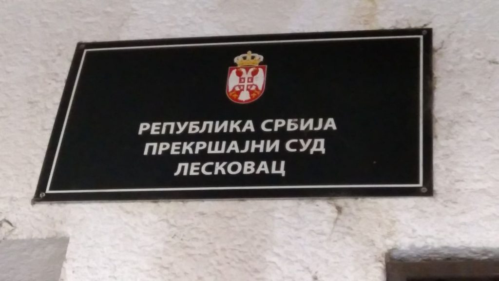 Kinez ošamario i vređao svoju radnicu u Leskovcu, odmah osuđen