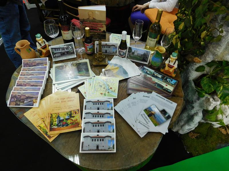 Na Sajmu turizma promocija Vlasotinca kao vinskog kraja
