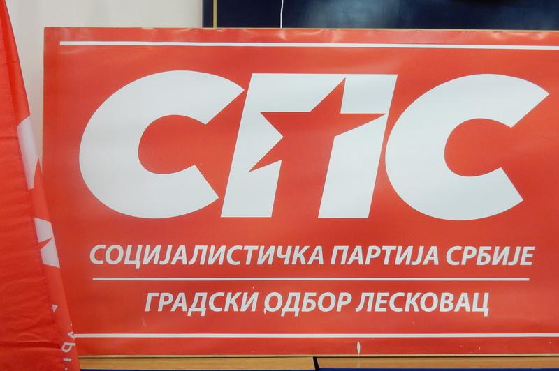 SPS sutra u Leskovcu otvara svoja vrata za sva pitanja građana