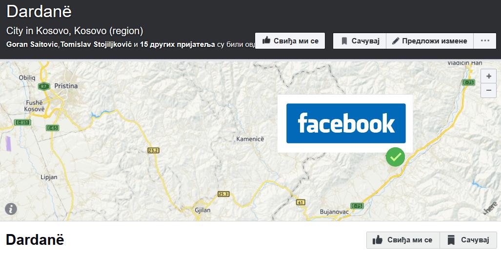 ISTRAŽUJEMO: Zašto na Fejsbuku Leskovčanima i Vranjancima piše da su sa Kosova, a da je Lipovica u Albaniji – PRVI DEO
