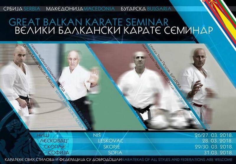 Klub Bušido sutra domaćini velikog Balkanskog karate seminara