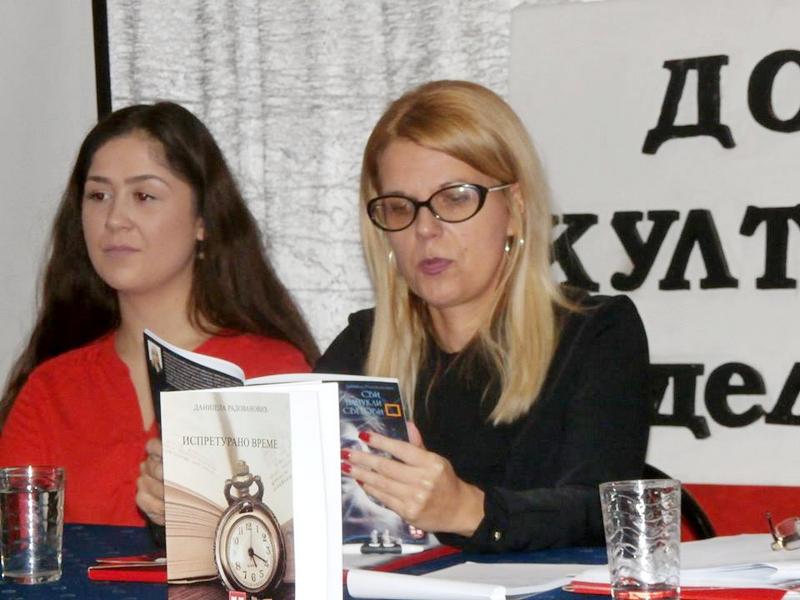 Književno veče Danijele Radovanović u Grdelici
