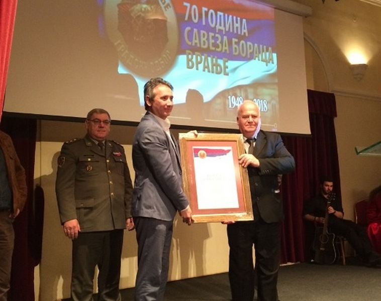 SUBNOR uručio gradonačelniku Vranja Povelju zahvalnosti
