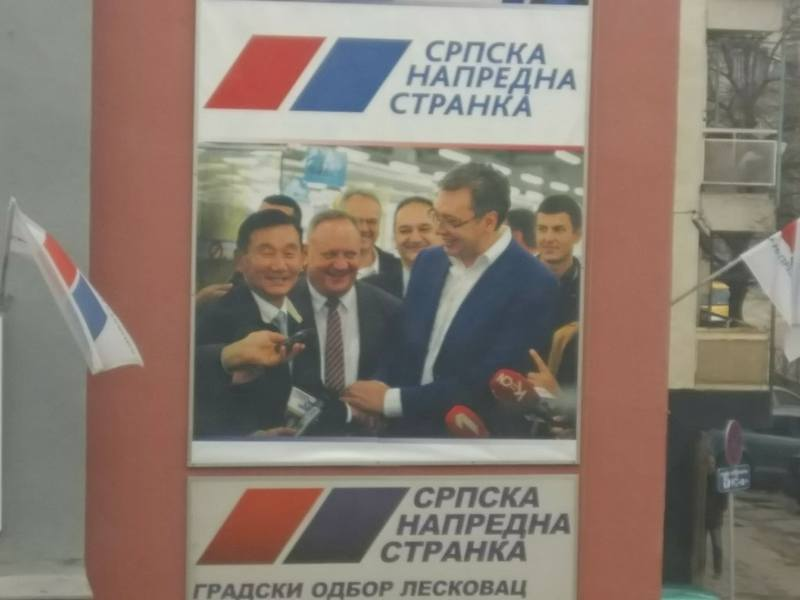 SNS na mesnim izborima u Leskovcu osvojila skoro isti broj glasova kao na predsedničkim