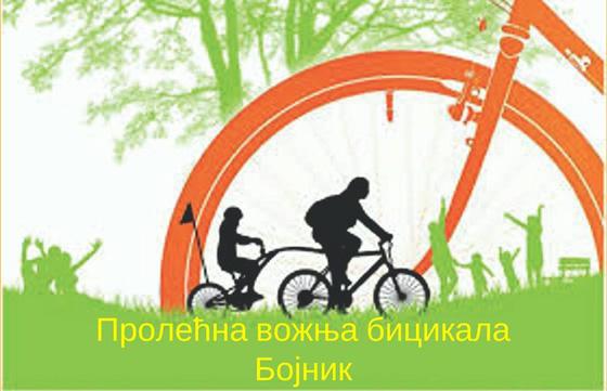Prolećna vožnja bicikala u Bojniku