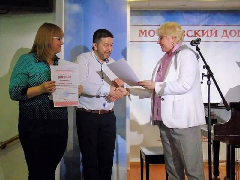 Dejan Milenković nagrađen na Festivalu Art Balkan u Moskvi