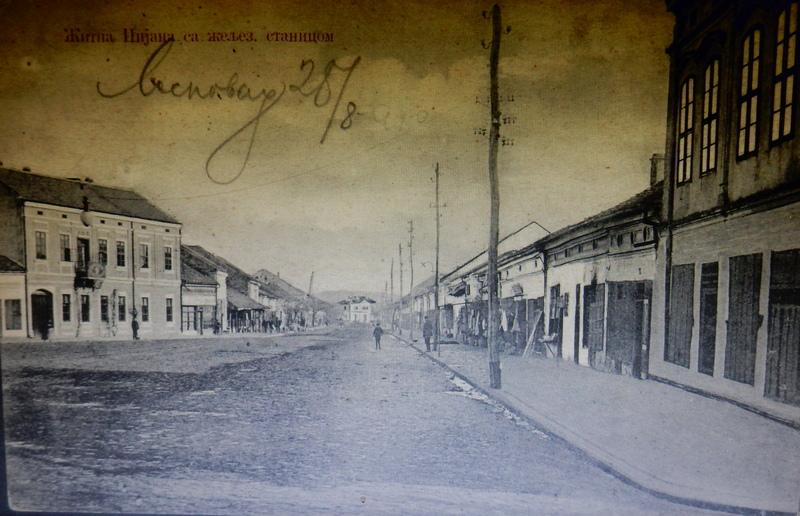Na današnji dan Nemci bombardovali Leskovac