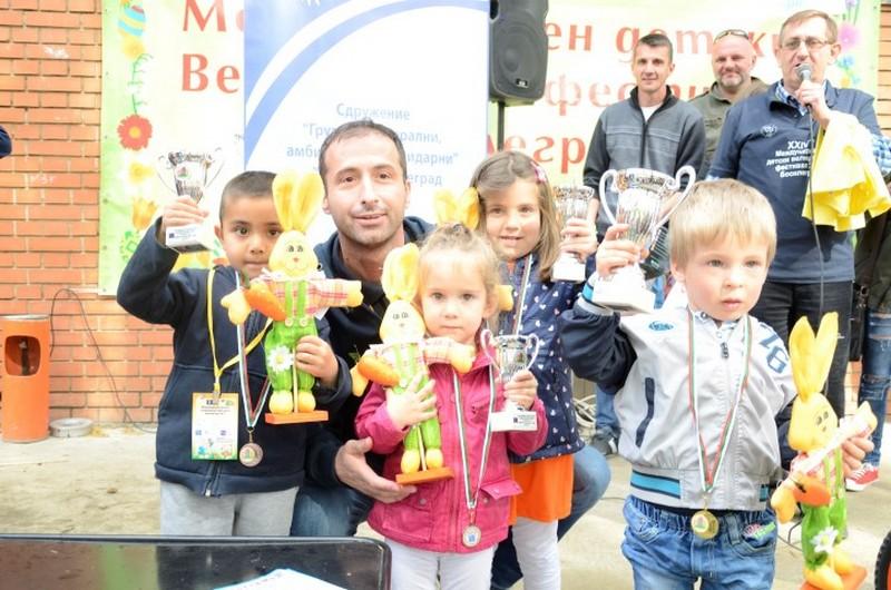 Počeo 25. Uskršnji festival u Bosilegradu