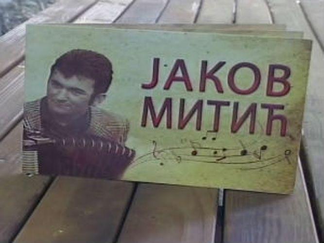MEMORIJAL Jakov Mitić 2018