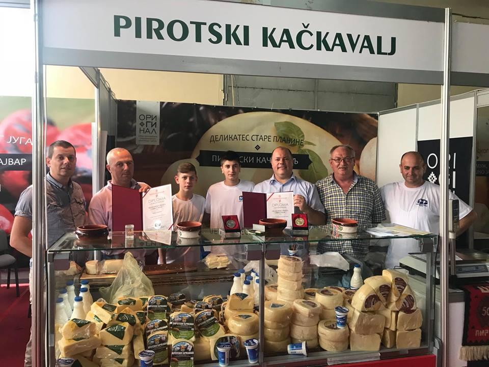 Zlatna i srebrna medalja za mlekare na Poljoprivrednom sajmu u Novom Sadu