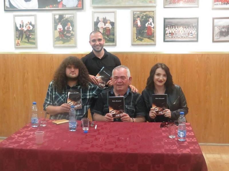 Promocija knjige Dragana Miloševića Buce u Centru za kulturu