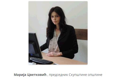 Marija Cvetković: Ne plašim se rasprava o mojoj smeni