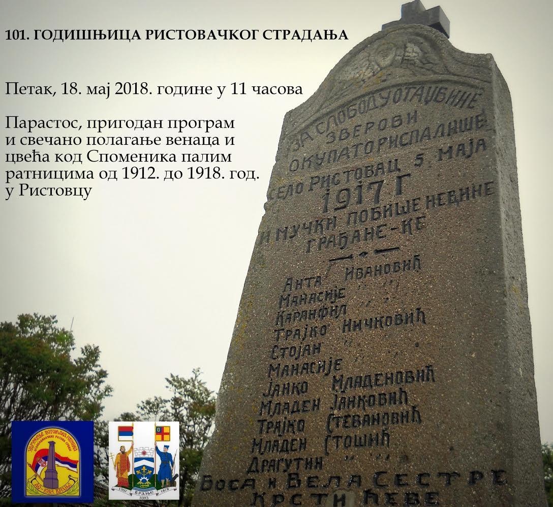 U Ristovcu godišnjica stradanja u Prvom ratu