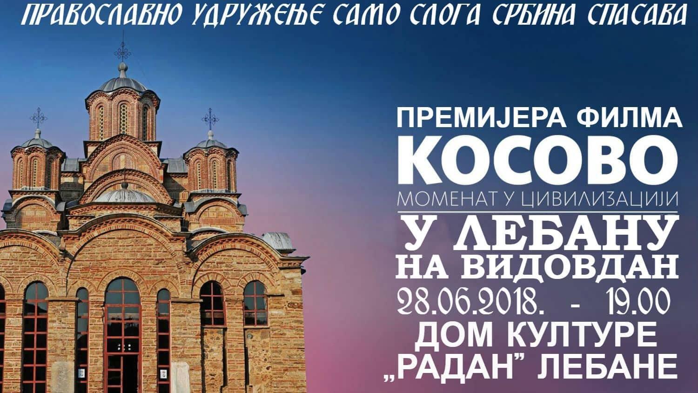 Premijera filma Borisa Malagurskog u Lebanu