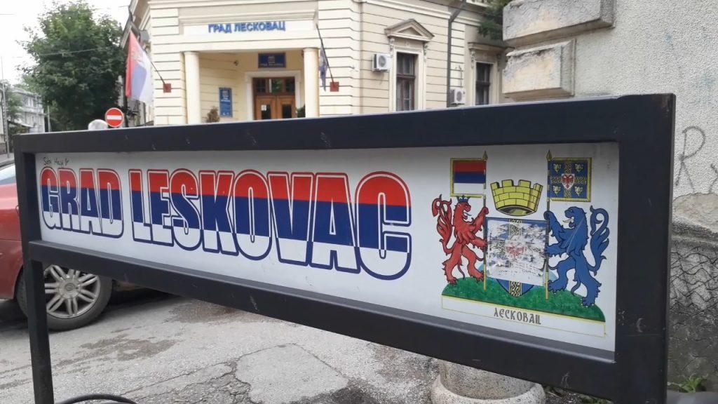 MILIJARDA od Vlade Srbije za obnovu bolnice, Dečjeg dispanzera i tri škole u Leskovcu (VIDEO)