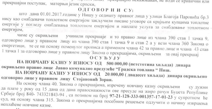 """PRESUDA Gradska toplana i bivši direktor novčano kažnjeni zbog """"Objedinjene naplate"""""""
