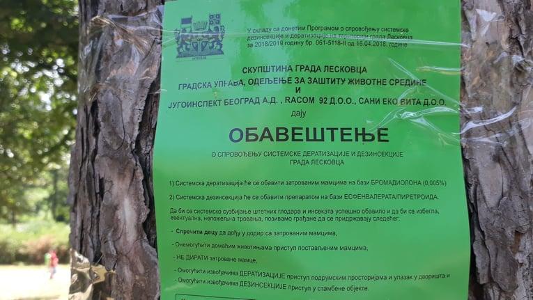 U petak zaprašivanje protiv komaraca