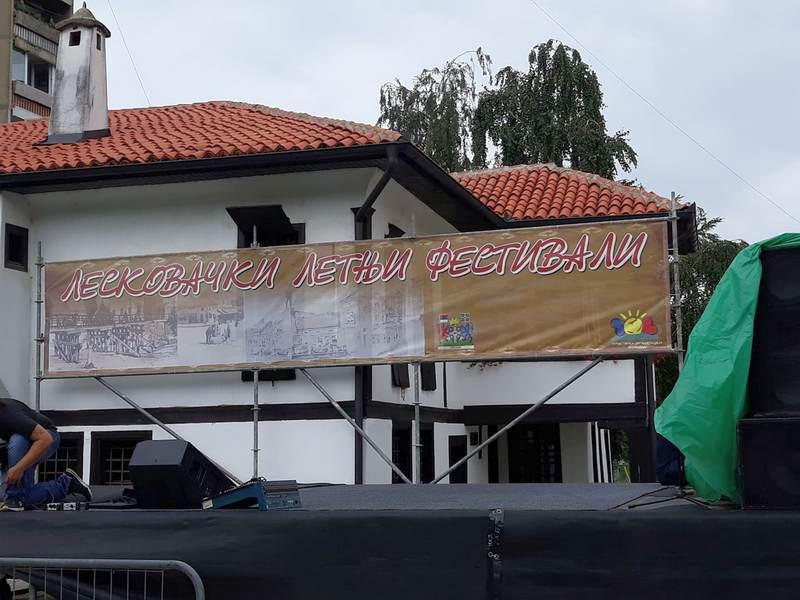 Sutra počinju Leskovački letnji festivali (PROGRAM)