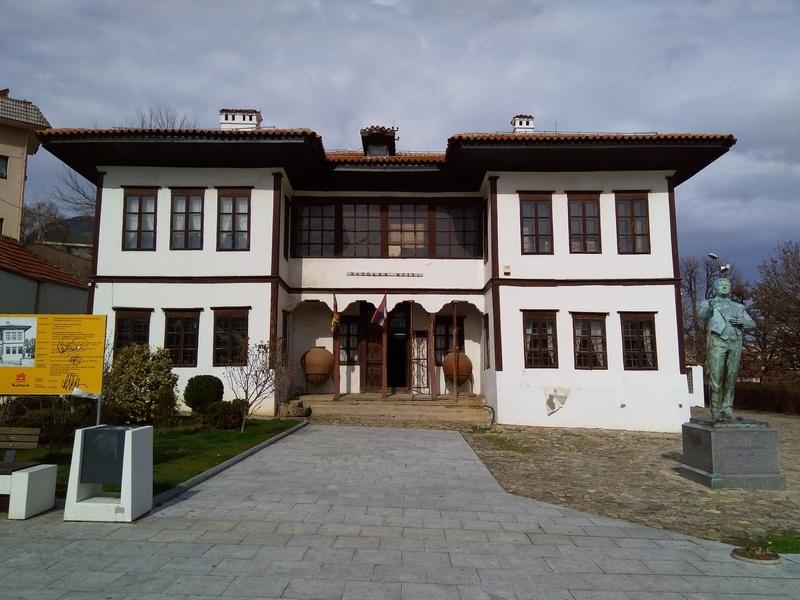 """Blokiran račun Narodnog muzeja zbog """"neosnovanog bogaćenja"""""""