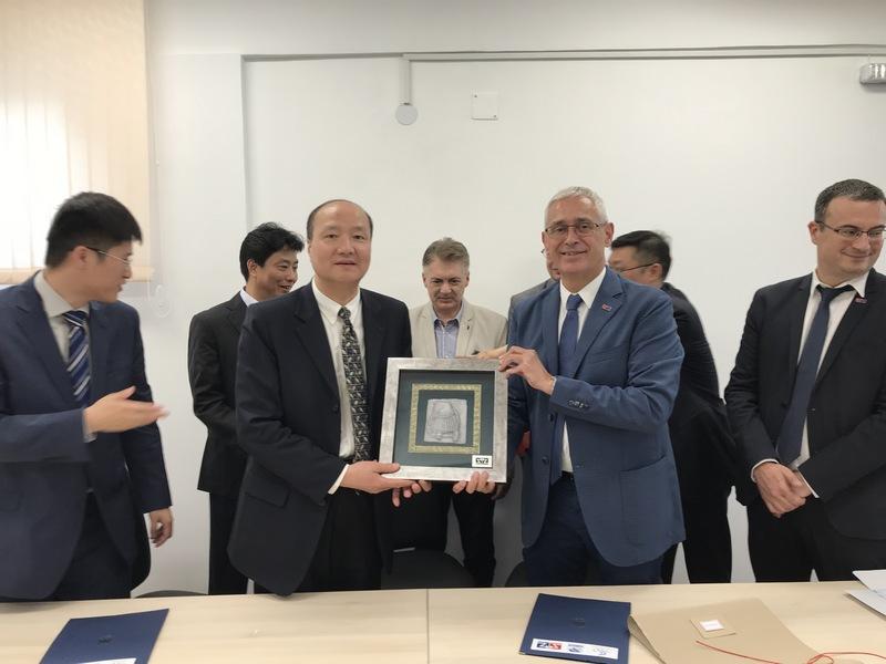 Memorandum sa Direktoratom za slobodnu trgovinu sa Šangajem