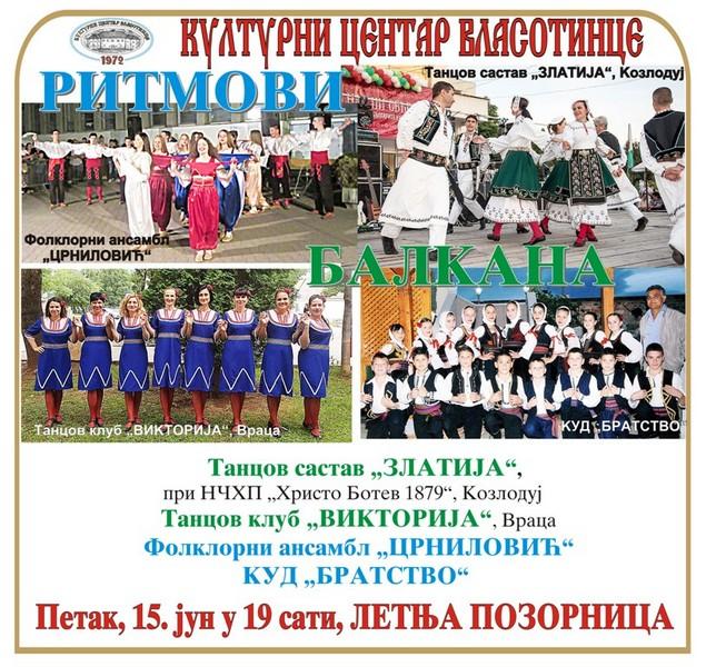Koncerti i izložbe prethodnice Vlasotinačkog leta (PROGRAM)