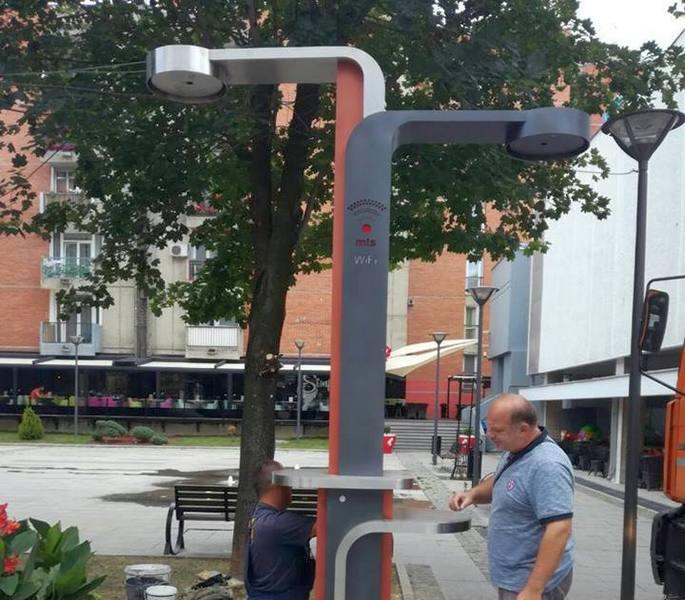 Posađeno WiFi drvo za besplatan internet u centru grada