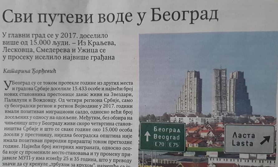 Politika: Leskovčani se masovno sele u Beograd, Novi Sad i Niš