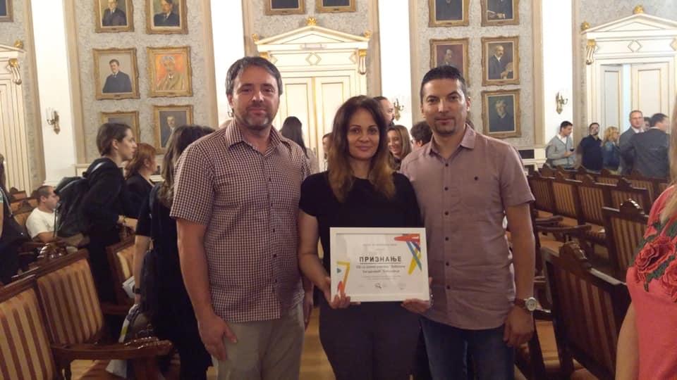Centar za promociju nauke nagradio školu iz Babušnice
