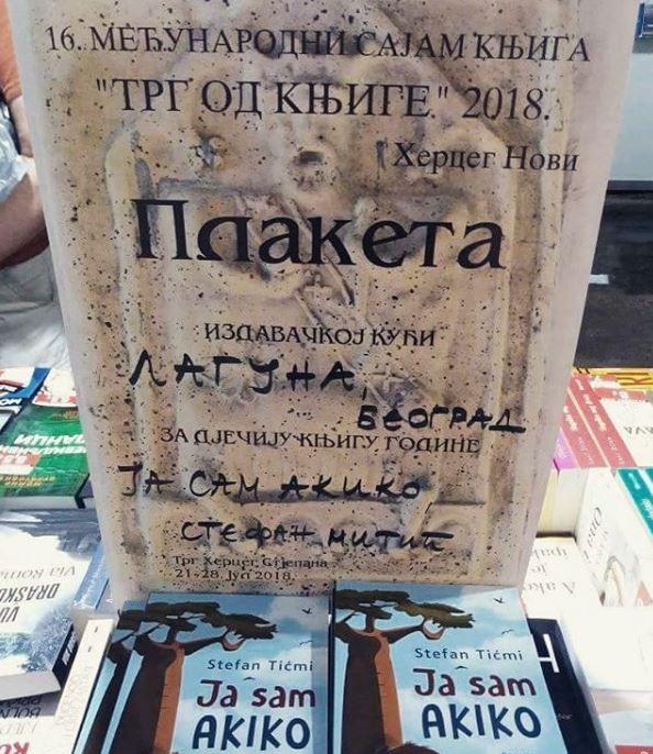 Roman leskovčanina Stefana Tićmija proglašen za dečju knjigu godine