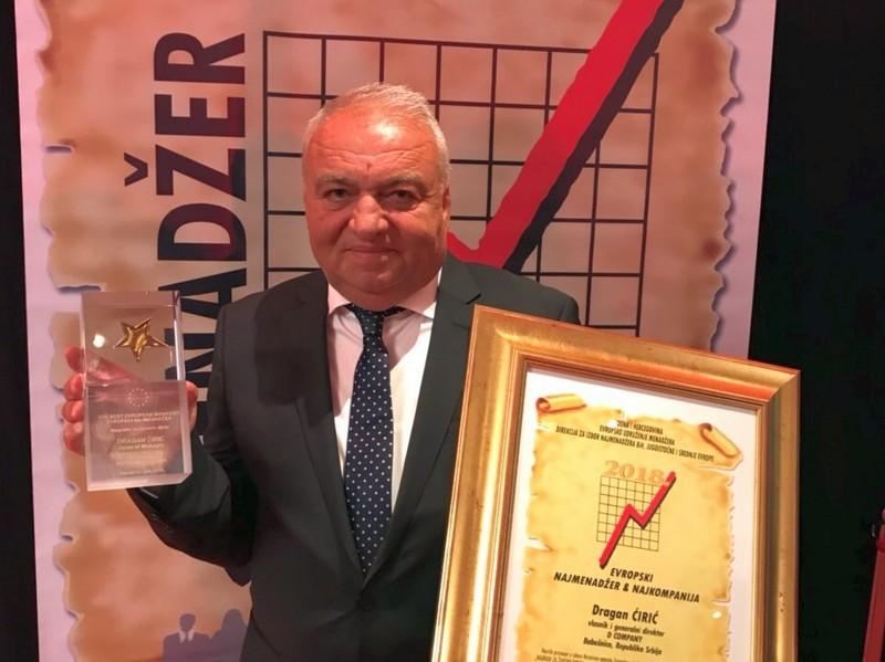 Nagrada za životno delo Draganu Ćiriću i firmi D-Company