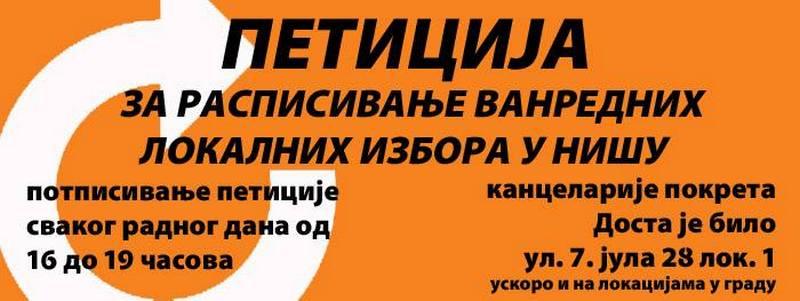 Pokret Dosta je bilo pozvao Nišlije da potpišu peticiju za vanredne lokalne izbore