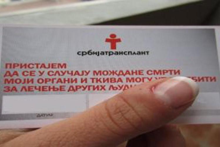 Po donorsku kartu kod izabranog lekara