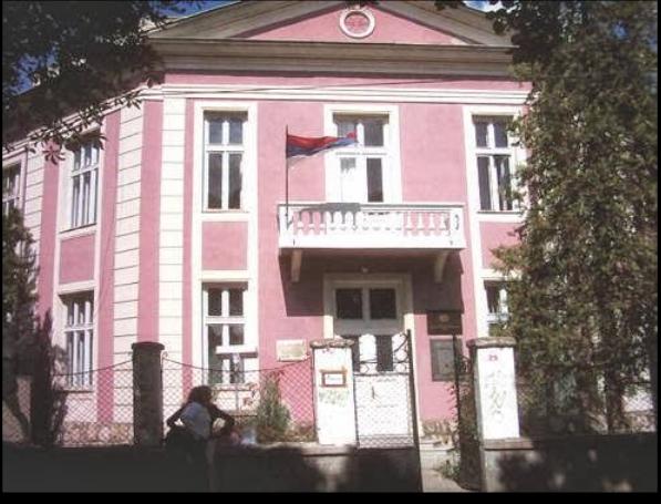 Erazmus povelja Visokoj školi za vaspitače u Pirotu