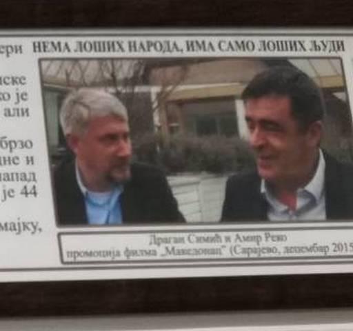 ŽIVI HEROJI MEĐU PRECIMA Fotografije Amira Reka i Dragana Simića u Spomen sobi