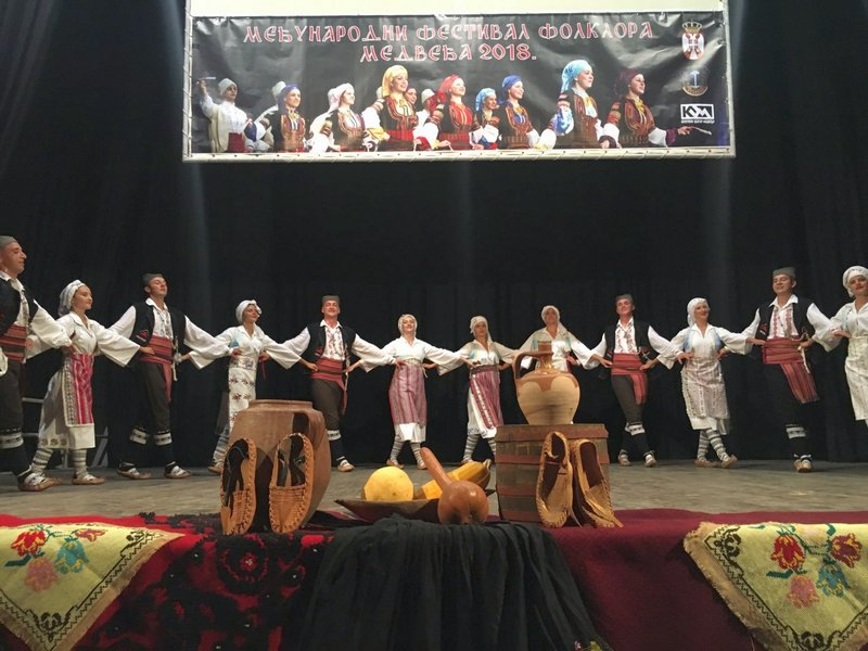 Otvoren Prvi međunarodni festival folklora u Medveđi