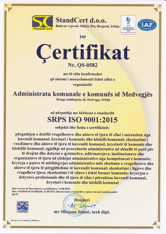 Uprava opštine Medveđa sertifikovala svoj rad